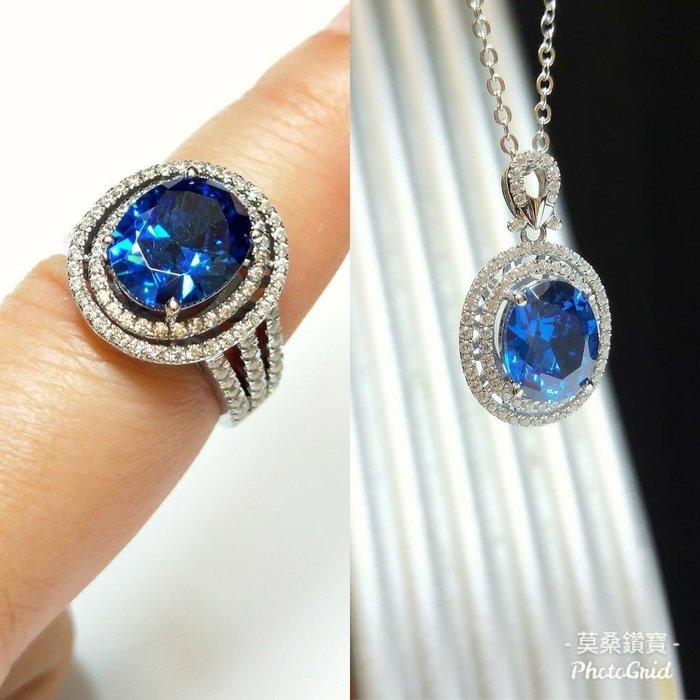 實驗室藍寶石鑽石珠寶首飾925純銀包白金戒指項鍊一套兩件微鑲主鑽5克拉高碳鑽石肉眼看是真鑽超低價鉑金質感可通過測鑽莫桑鑽寶特價優惠