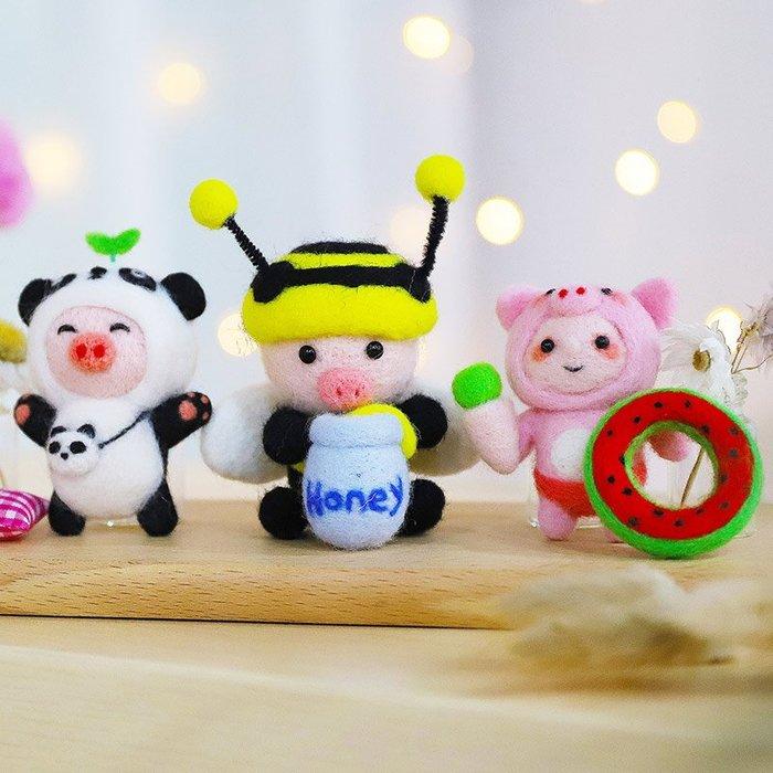 千夢貨鋪-羊毛手工DIY打發時間制作小豬玩偶毛氈材料包自制手創#玩偶#手工製作玩偶#材料#羊毛