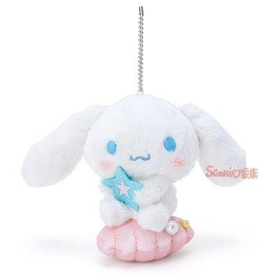 《東京家族》大耳狗 彩色貝殼系列 吉祥物  絨毛玩偶 吊飾 掛飾