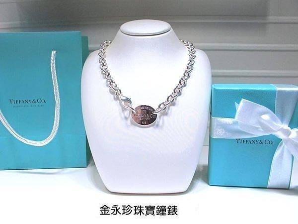 【金永珍珠寶鐘錶*】Tiffany&Co Tiffany 原廠真品 經典三排刻字愛心項鍊 超限量款 情人節 生日禮物*