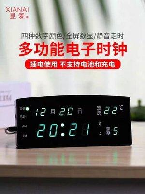 數位鬧鐘大音量多功能學生夜光萬年曆電子時鐘錶現代簡約插電測溫 大號 新台幣:588元