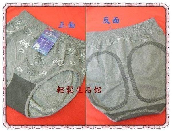 《大尺寸專區》B24~竹炭褲*百合新款竹碳內褲*會呼吸的內褲@廣告大特價$99元/件
