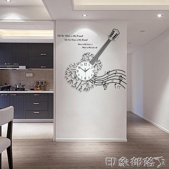 吉他創意掛鐘客廳大時鐘現代簡約鐘錶時尚個性裝飾石英鐘靜音掛錶