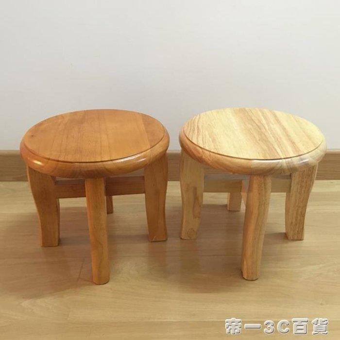 全實木小板凳木小圓凳家用成人換鞋坐凳洗衣矮凳子兒童迷你方凳IGO