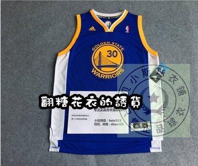 美國NBA官網勇士隊Stephen Curry 庫里藍色客场 電繡BK青年版youth 正品