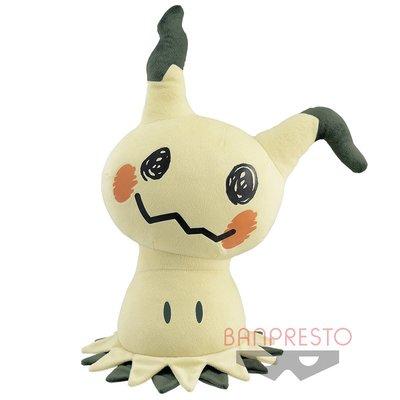 最新 日本 BANPRESTO 景品 BANDAI SPIRITS 寵物小精靈 Pokemon Mimikyu Mania ~MIMIKYU~(保證日版)
