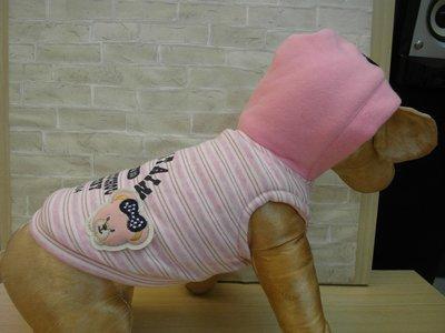 浪漫滿屋 MOUNTAIN新款寵物服飾 時尚狗狗衣服(九)