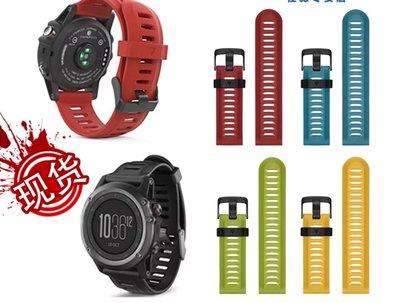 錶帶屋 超值代用 Garmin Fenix 3 運動智慧錶錶帶代用膠帶非原廠 現貨