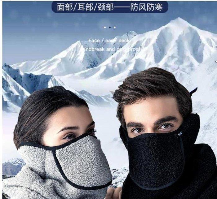 口罩防寒保暖男女冬季騎行防風