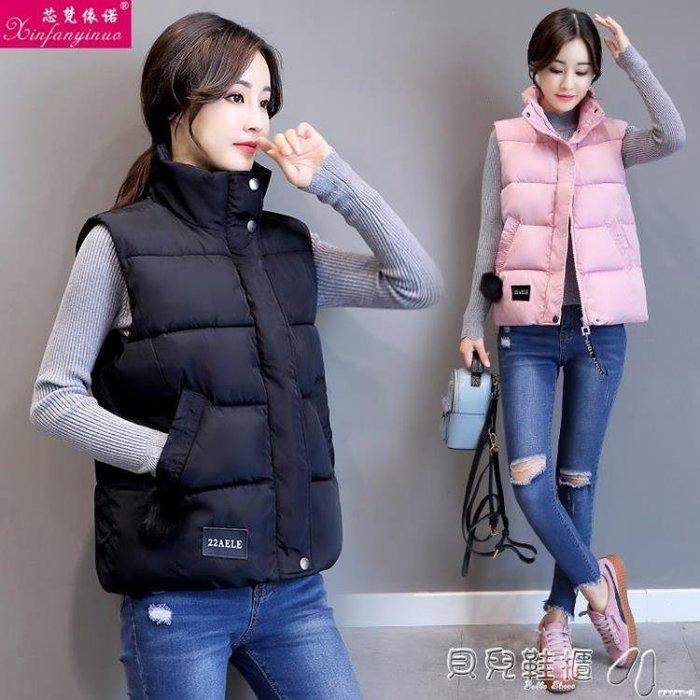 羽絨馬甲2018秋冬季毛球羽絨棉馬甲女裝新款女式韓版修身棉馬夾坎肩短外套