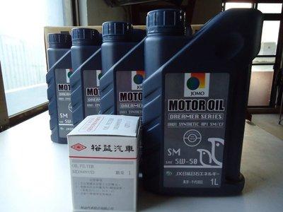 @中華三菱MITSUBISHI@日本JOMO-5W50全合成機油保養特惠組~買機油送機油芯~LANCER/FORTIS