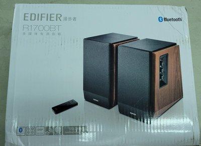 Edifier 漫步者 R1700BT 4吋 2.0 2聲道 藍牙5.1 書架 電視 電腦 喇叭 音箱 66W 主動式 DSP 木質 黑色 附遙控器