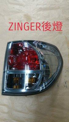 WR汽車零件~ 三菱 ZINGER  08 6月後  原廠後燈 尾燈(外)