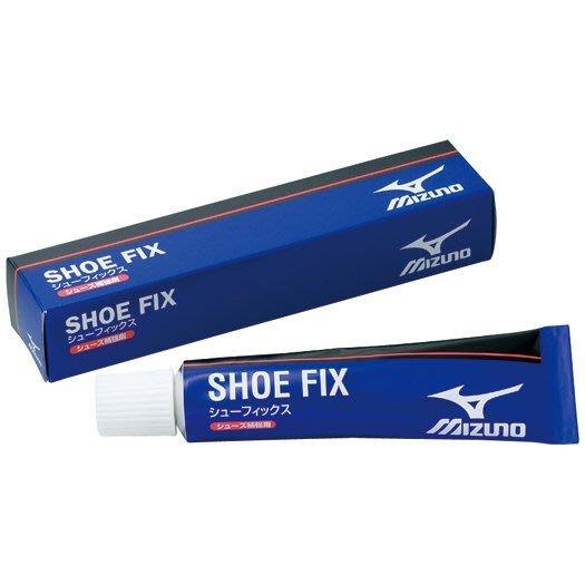 貳拾肆棒球--日本帶回.Mizuno  SHOE FIX  運動鞋釘鞋應急補強好幫手補強劑/日製