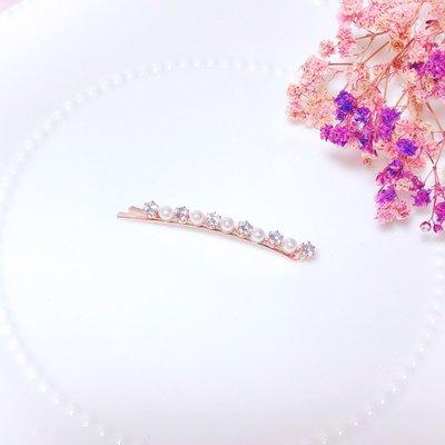 韓國❤️水鑽 珍珠 交錯 玫瑰金 一字夾 髮夾 髮飾【Verinas韓系美飾】