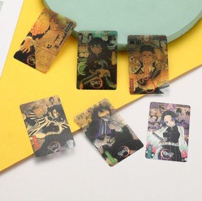 鬼滅之刃 鬼殺隊 禰豆子 炭治郎 炎柱現貨!鬼滅之刃 PVC照片卡 卡片 照片 16張套裝 透卡 透明卡片
