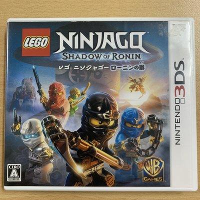 【飛力屋】現貨不必等 可刷卡 日版 任天堂 3DS 樂高旋風忍者:浪人之影 lego ninjago 日規 純日版