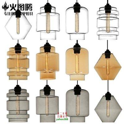 【美學】玻璃吊燈現代簡約北歐臥室燈藝術客廳燈歐式餐廳燈具MX_1612
