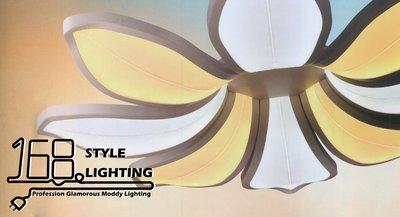 【168 Lighting】花朵盛開《LED吊燈》DX 81118