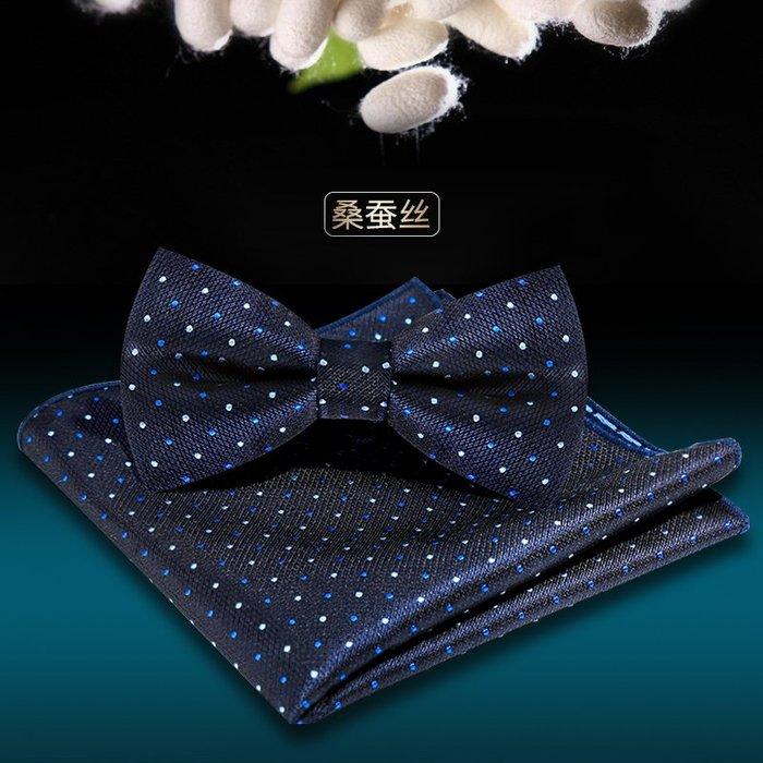 解憂zakka~ 真絲領結男正裝商務領帶結婚伴郎宴會時尚深藍色口袋巾婚禮蝴蝶結#领带#领结