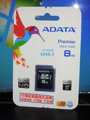 ...點子電腦-北投...全新◎ADATA 威剛 8G SDHC◎SDHC記憶卡CLASS 10,210元 台北市