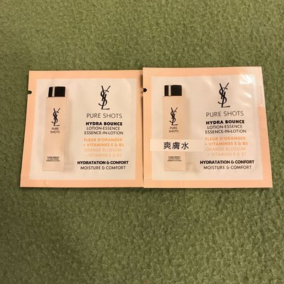 YSL Beauty Pure Shots Hydra Bounce Essence-In-Lotion 微精華保濕盈露 1ml x 3包