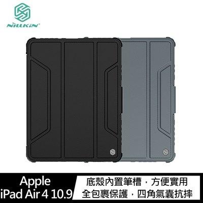 強尼拍賣~NILLKIN iPad Air 4 10.9/Pro 11 2020/2021 悍甲 Pro iPad 皮套