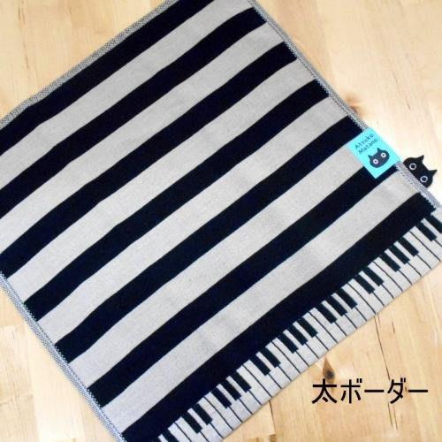 《散步生活雜貨》日本製 ATSUKO MATANO 俣野温子 條紋 黑貓&琴鍵 34cm 三重紗 方巾 手帕