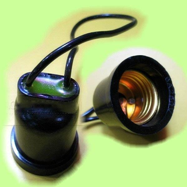 5Cgo【權宇】帶10cm線 100%防水燈座 大電流設計 6A 100~250V E27 進線密封工程款專業安全 含稅