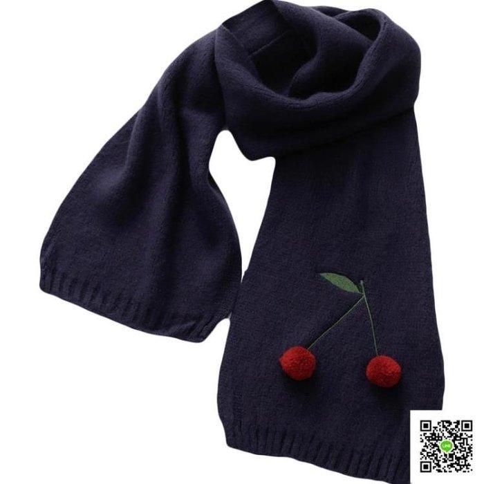 圍巾  女童冬裝新款圍巾寶寶櫻桃繡花冬季保暖圍脖兒童百搭披巾