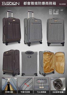 商務箱全新加大防盜行李箱♥超輕量 20吋可登機 20吋 24吋 28吋 登機箱 防潑水 防摔 薇娜 台中市