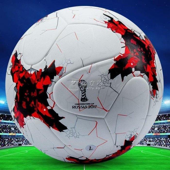 現貨出清五折 足球 足球PU歐冠耐磨英超高彈性中學生專用成人青少年比賽5號  11-9 igo