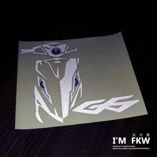 G6 KYMCO 機車車型貼紙 機車反光貼紙 藍 設計師手繪款 車型貼 反光屋FKW
