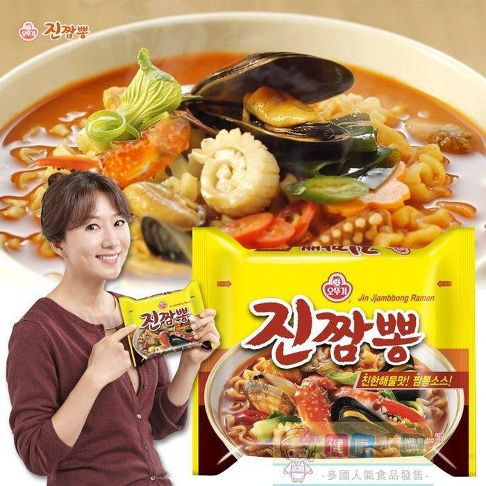 韓國 不倒翁OTTOGI螃蟹炒碼麵130g 袋裝 泡麵 [KO8801045522678]健康本味