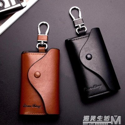 男士鑰匙包大容量多功能腰掛鎖匙包女實用車鑰匙包韓國迷你    全館免運