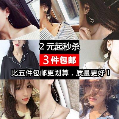 耳環 耳夾 耳飾 吊墜 耳釘 首飾氣質韓國簡約幾何耳釘防過敏長款流蘇個性百搭吊墜耳飾耳墜耳環女