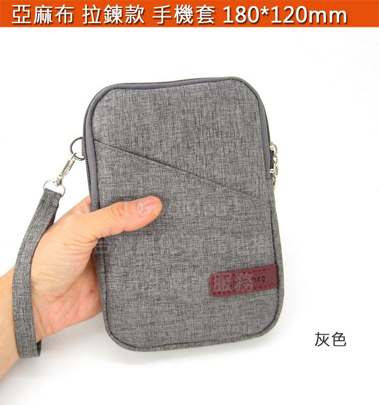 【GooMea】3免運 OPPO 歐珀 R17 Pro 6.4吋 拉鍊款 亞麻布 手拿袋 手機套 手機殼 手拿頸掛 灰色