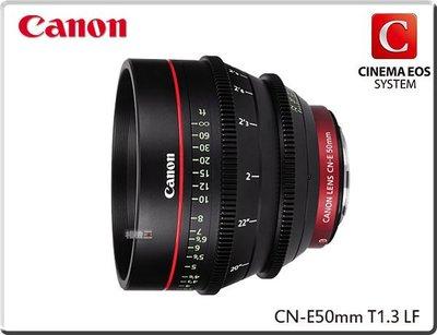 ☆相機王☆電影鏡頭Canon EF CN-E 50mm T1.3 L F〔CINEMA〕公司貨【接受客訂】2
