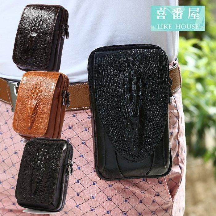【喜番屋】真皮鱷魚紋牛皮腰掛可裝5.5吋手機隨身腰包手機包手機袋男包腰掛包小包【LB168】