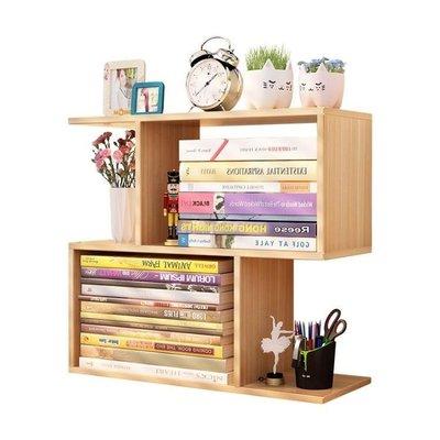 哆啦本鋪 書架 學生用省空間辦公書桌面置物架簡約現代宿舍收納架 D655
