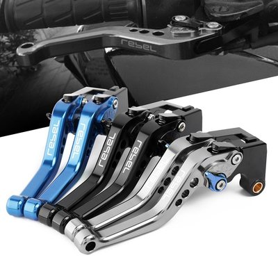 Rebel 500 Rebel CMX300 250 重機 剎車離合器拉桿 煞車拉桿 6節可調短款拉桿  #小兄弟&雜貨鋪#