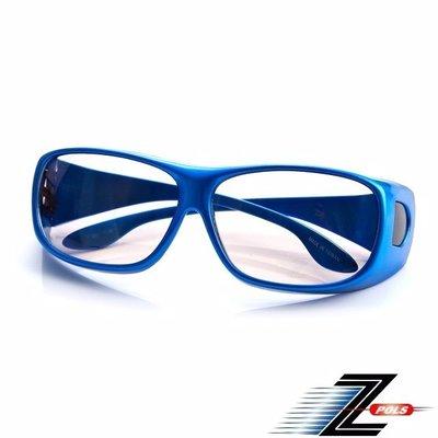 視鼎Z-POLS 包覆式加大抗藍光+抗...