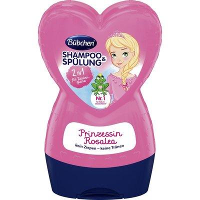 德國 Bübchen 粉紅公主二合一洗潤髮乳 230ml