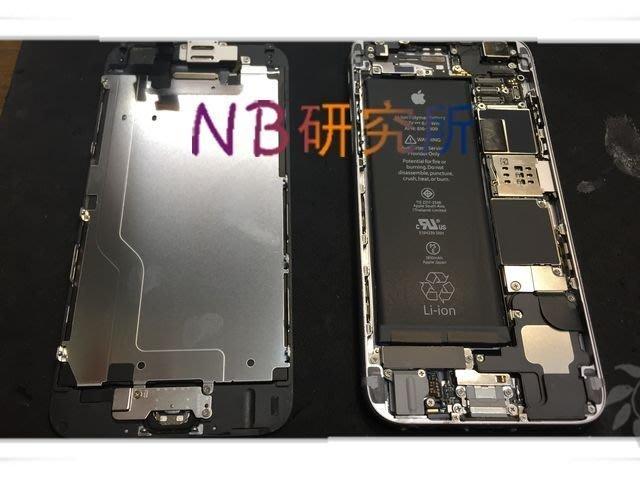 熱賣 APPLE 現貨總成 IPHONE6+ IPHONE 6 PLUS 液晶 6S 面板 螢幕 玻璃 破裂 反白