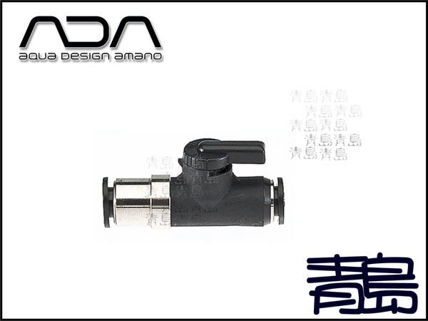 PY。。。青島水族。。。110-042日本ADA-----Ball Valve Black CO2高壓微調閥