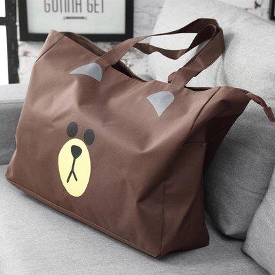 可愛韓國同款熊大 大容量旅行袋手提旅游超大短途行李袋