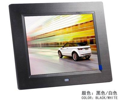 超薄8寸支援全格式高清多功能數碼相框/廣告機/電子相冊
