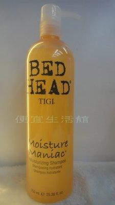 便宜生活館【洗髮精】TIGI髮質重建洗髮精750ml-保證台灣總代理-正公司貨