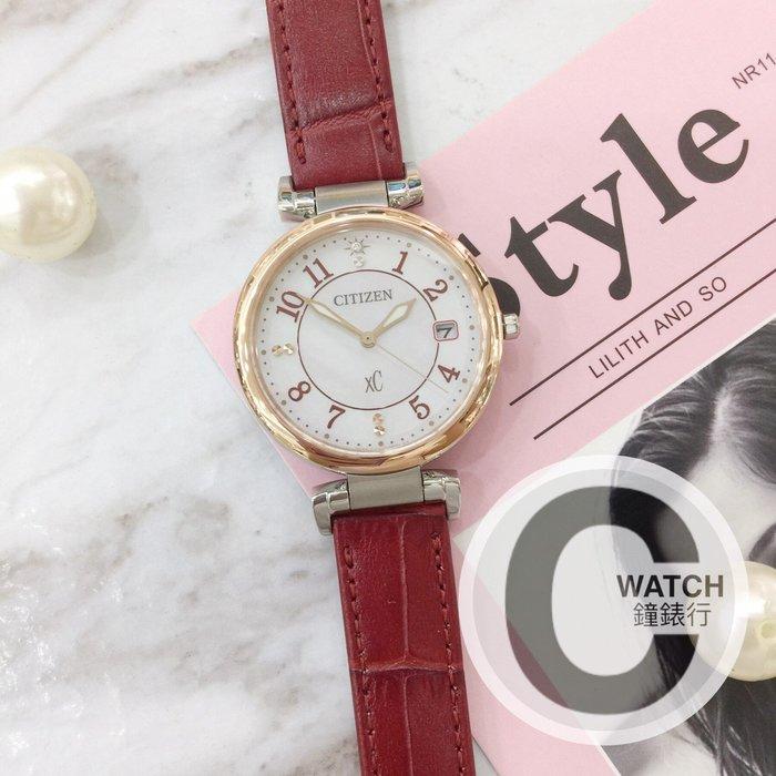 【公司貨附發票】CITIZEN 星辰 光動能 (EO1196-07W)廣告款 真鑽女錶/現貨免運