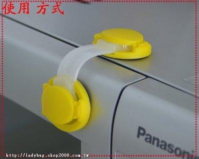 手滑so what:  『 短版抽屜安全鎖 』--顏色隨機~兒童安全~抽屜鎖冰箱鎖\兒童鎖\防撞條~滿500免運